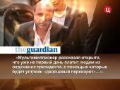 http://i36.fastpic.ru/thumb/2012/0606/d5/ba7fa2dc7c74a590c06eb8cdca2ea8d5.jpeg