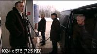 Отставник-2 (2010) DVD5 + DVDRip