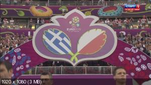 Футбол. ЕВРО-2012 (2012) HDTV 1080i + HDTVRip 720p + SATRip